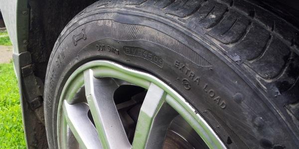 Поврежденные колесные диски