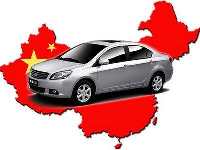 Китайские автомобили