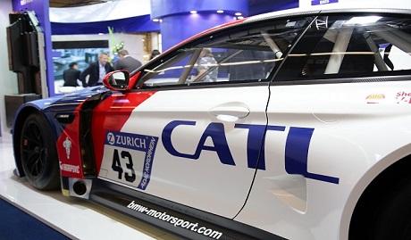 CATL Auto