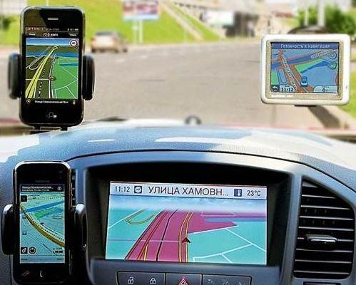 GPS-навигатор для авто как выбрать где купить цены и обзор автонавигаторов